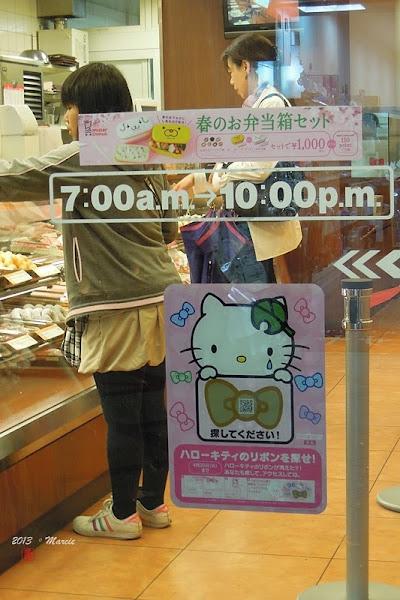 奈良 商店街
