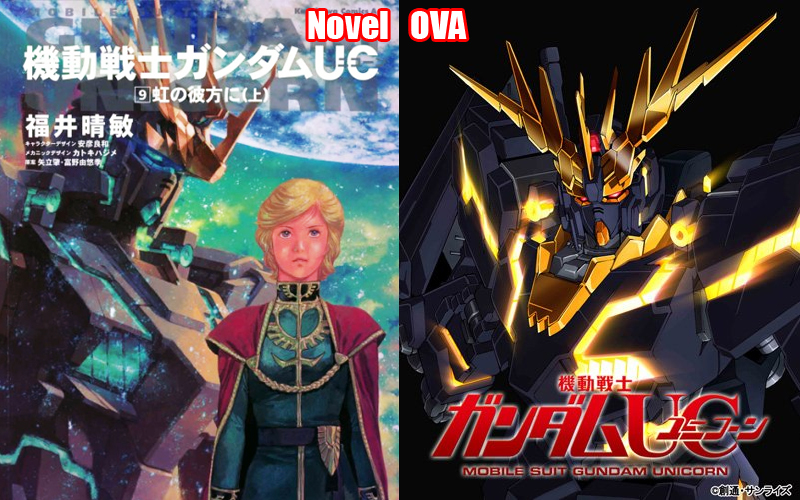 difference between the OVA and Novel versions of the Banshee