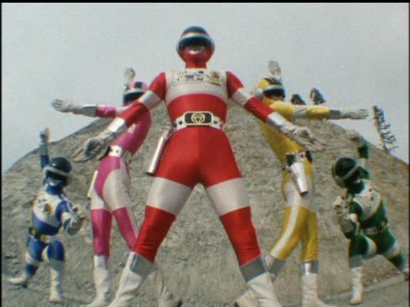 超級戰隊系列-1!2!3!4!5!超電子バイオマン