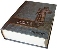Antologija 'Sveti Franjo u hrvatskom pjesništvu'