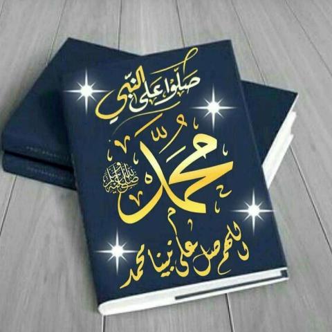 ابو ساره القحطاني