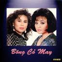 Bông Cỏ May (1988) - Thanh Tuyền