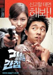 Spy Girl - Cô nàng điệp viên