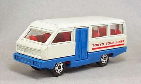 37-2 Isuzu Low Decker Demand Bus To037-2isuzulowdeckerbus-a