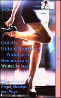Cherish Desire: Very Dirty Stories #57, Max, erotica