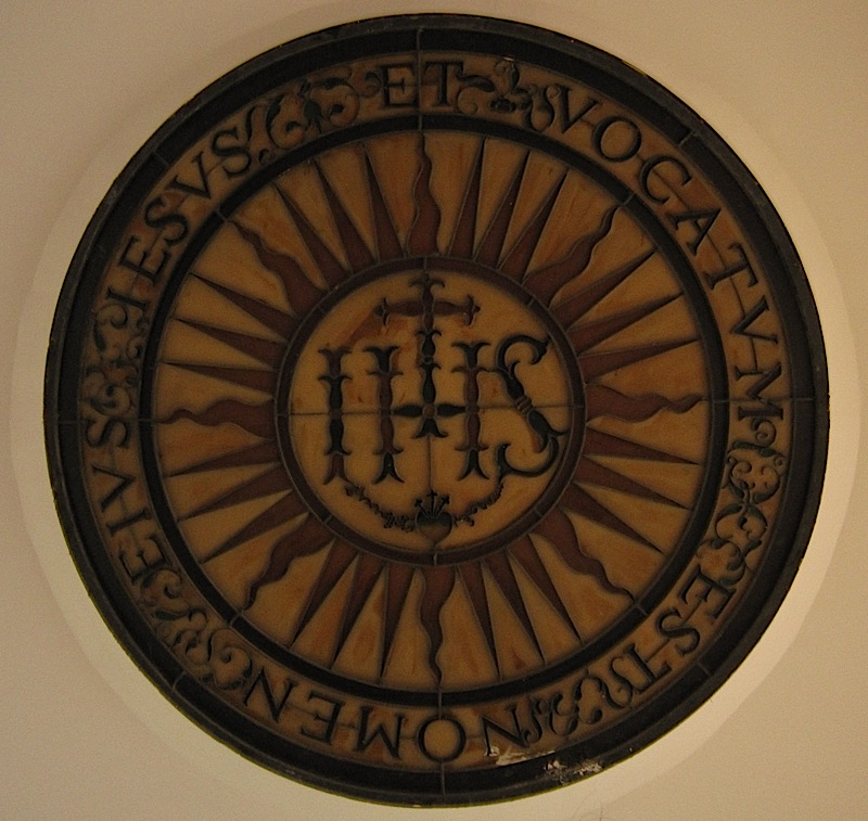 Jesuit seal on the ceiling of a side chapel of the St. Stanislaus Kostka Chapel of the Ateneo de Manila High School