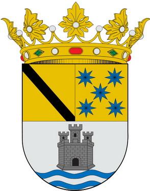 Escudo, герб Дении, Denia, Дения, недвижимость в Испании, CostablancaVIP