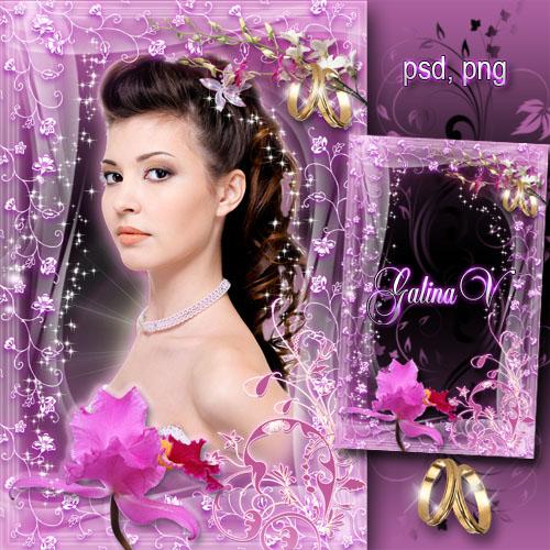 Свадебная рамка - Романтический настрой орхидей