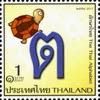 https://lh4.googleusercontent.com/-Zn3faLst3ng/UuZY2nCjgUI/AAAAAAAAOLk/UX7xtoAAYA8/s512/Thailand%2520SC%25202620%2520u.jpg