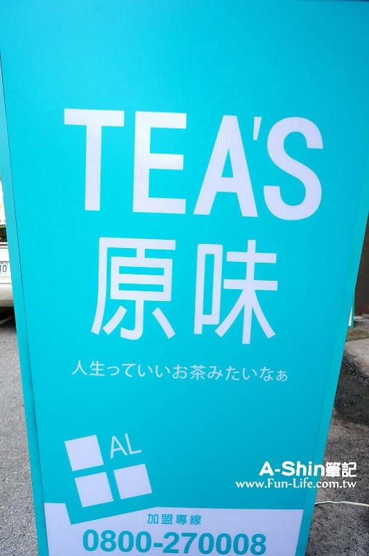 Tea's原味1