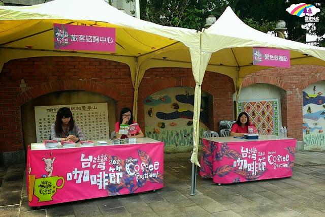 古坑華山2013台灣咖啡節- 黃色小鴨/最美角落的投票比賽/咖啡教室…等等!