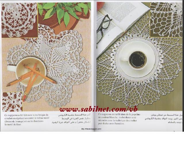 مجلة حنين كروشي - مجلة كروشي حنين بالصور,  Crochet Hanine magazine 2014  مجلة حنين كروشي مجلة كروشي