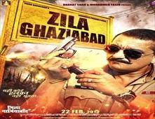 فيلم Zila Ghaziabad