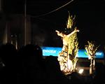 Señor Crucificado de   Chincha