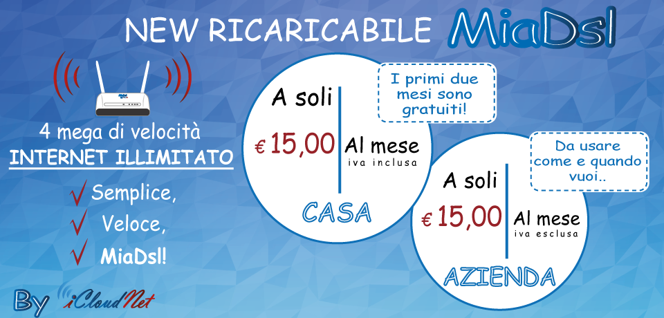 ricaricabileMIADSL.png