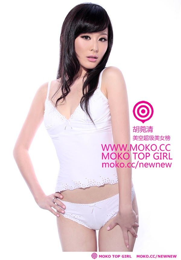 asian:mtg moko top girl 美空网 美空超级美女榜 part 17  #picasa:asian,girl,picasa,Chinese