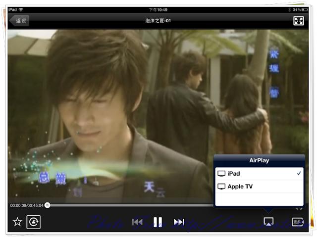 Apple%2520TV11