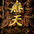 Ryutobi