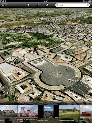 Google Earth iOS版によるサン・ピエトロ大聖堂:3D機能をOFF