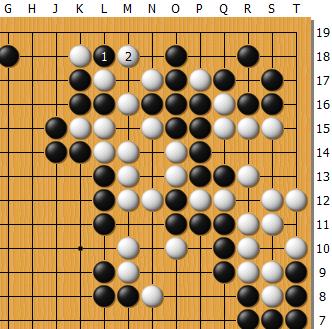 Honinbou69-1-44.png