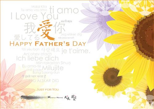 [電子賀卡] 2012 Father's Day(父親節卡片) - 向日葵版