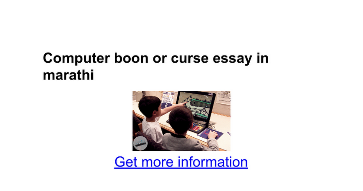 internet a curse or blessing essay