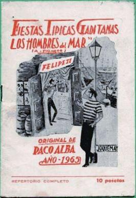 la raz n incorp rea carnaval flamenco vii el vaporcito. Black Bedroom Furniture Sets. Home Design Ideas