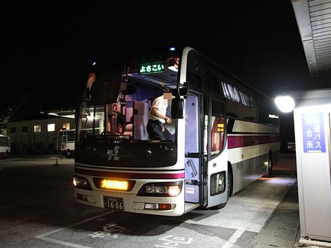 阪急バス「よさこい号」 05-2889 桟橋高知営業所改札中