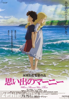 Omoide No Marnie - When Marnie Was There (2014) Poster