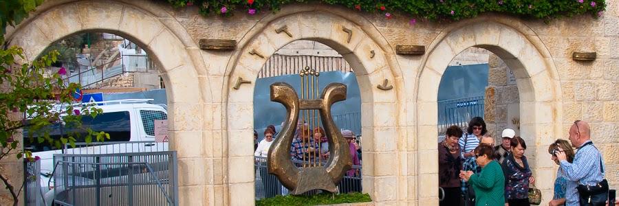Город Давида в Иерусалиме - экскурсия Светланы Фиалковой
