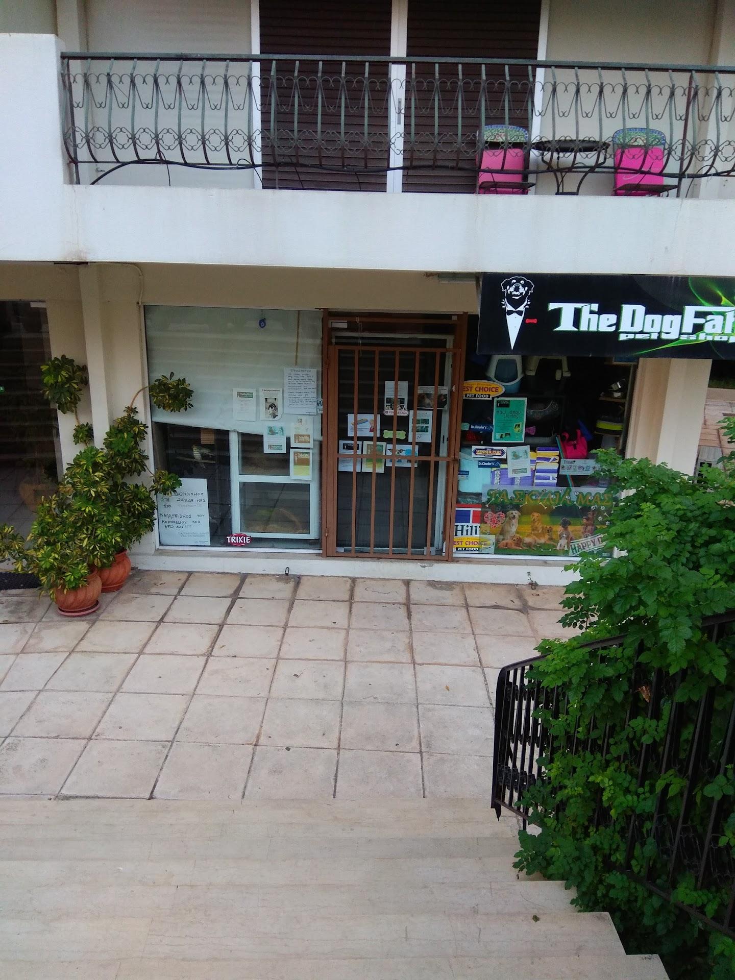 9e689e0694d8 The dogfather pet shop - Κατάστημα στην τοποθεσία Παλαιό Φάληρο