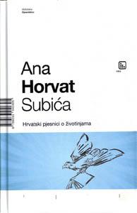 Antologija 'Subića - hrvatski pjesnici o životinjama'