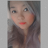 Caroline Rita avatar image