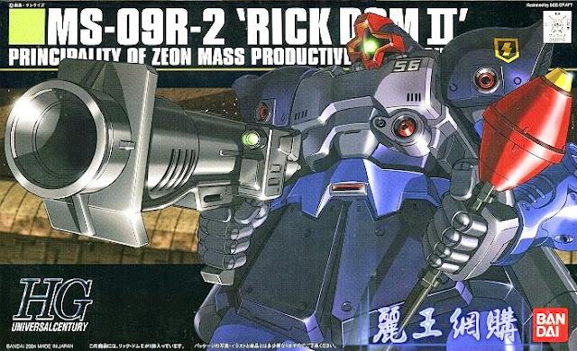 Sản phẩm MS-09R-2 Rick Dom II HGUC tỷ lệ 1/144