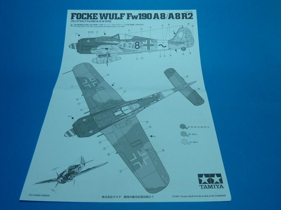 FINALIZADO 24/6 - Focke Wulf Fw 190 A-8 Tamiya 1:48 P1040615
