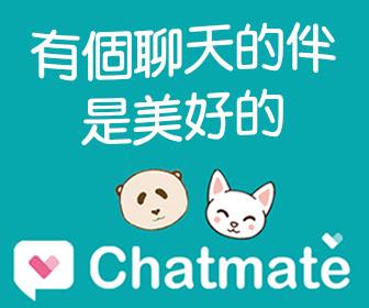 chatmate