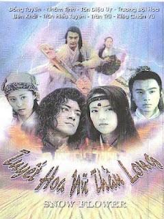 Thần Long Nữ Hiệp - Tuyết Hoa Nữ Thần Long - Snow Flower - 2005