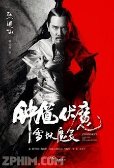 Chung Quỳ Phục Ma: Tuyết Yêu Ma Linh - Zhong Kui: Snow Girl and The Dark Crystal (2015) Poster