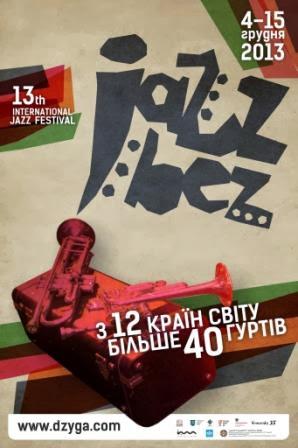 """""""Jazz Bez"""" об'єднає 12 міст України і Польщі"""