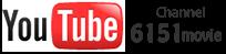 youtube 6151movie