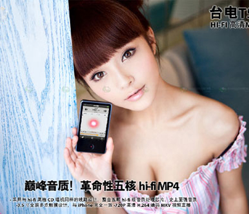 very buy teclast t51 chinese mp4 player hi fi and audiophile quality have Lenovo laptop