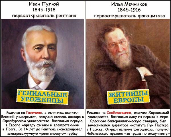 """Россия подготовила сценарий захвата Украины еще до бегства Януковича, - """"Новая газета"""" - Цензор.НЕТ 4107"""