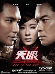 Eye In The Sky TVB - Thiên Nhãn