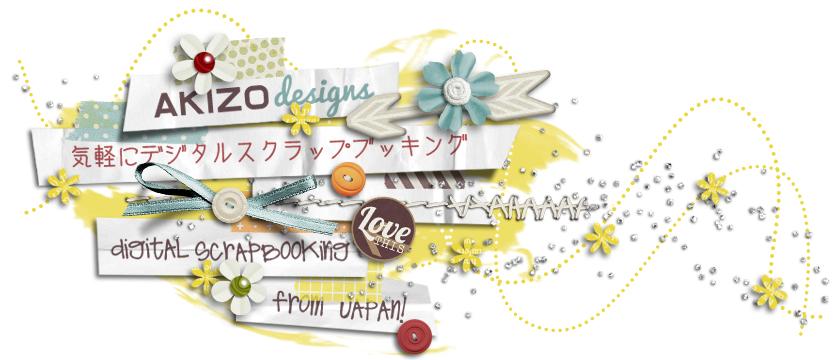 気軽にデジタルスクラップブッキング akizo Designs
