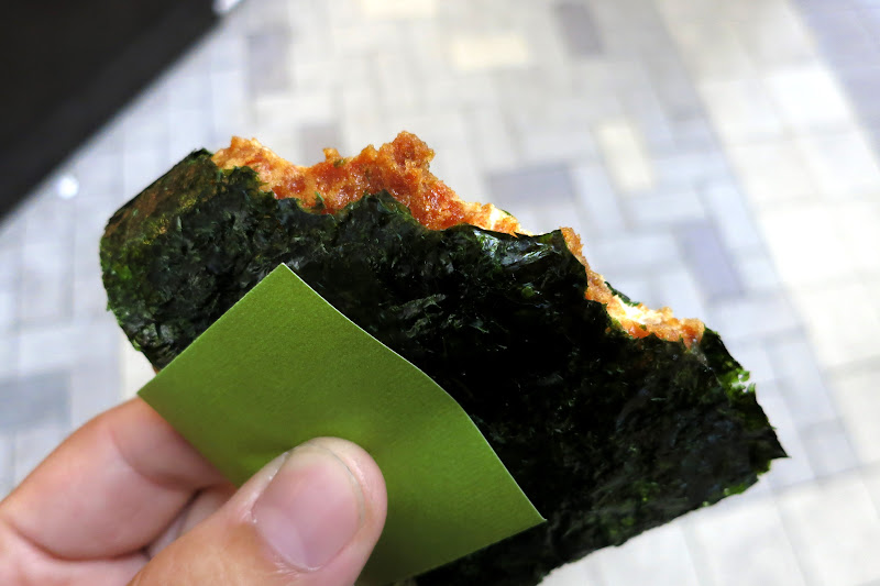 Salty nori snack