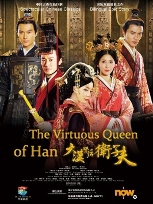 Vệ Tử Phu - The Virtuous Queen Of Han