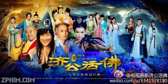 Ảnh trong phim Tân Hoạt Phật Tế Công - New Mad Monk 1