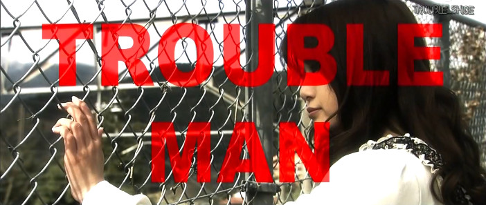 TROUBLEMAN Episode 8