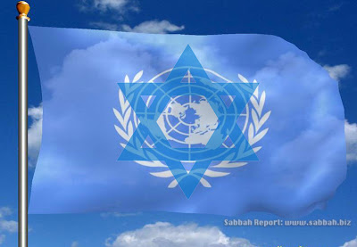 United Nations of Israel