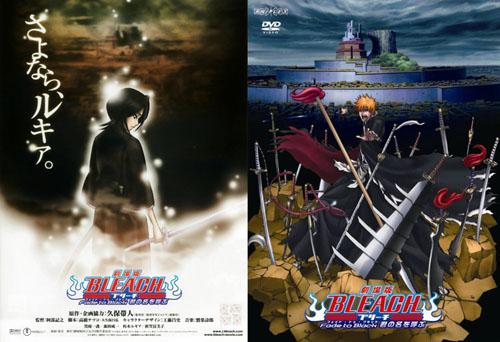 Bleach%2520Fade%2520to%2520Black - Bleach Todas las Ovas y Movies - Anime Ligero [Descargas]